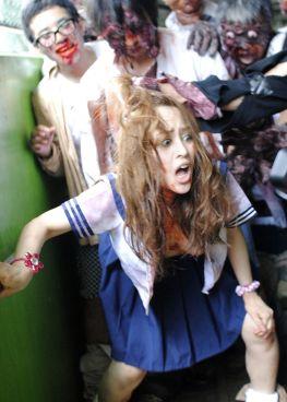 rape_zombie_ps201